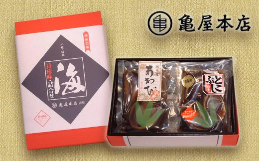 亀屋本店オリジナルパッケージでお届けします。
