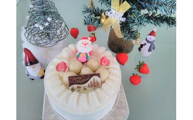 【12月23日着指定】数量限定北海道十勝産生クリームのクリスマスケーキ15cm
