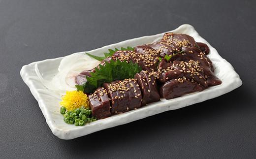 馬レバ刺し (生食用)  200g 冷凍