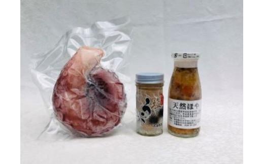 【冷凍】塩うに・天然ほや・ボイルたこセット