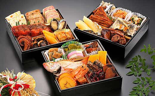 1203.山陰浜田どんちっち三魚+あなごの海鮮おせち7寸3段重(ご好評につき在庫追加)