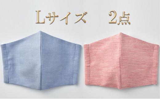 [№5786-3413]ENSHU MASK Lサイズ