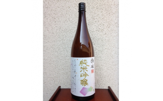 純米吟醸 秋鹿 歌垣 1.8L【1033659】