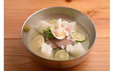 かぼす冷麺8食セット