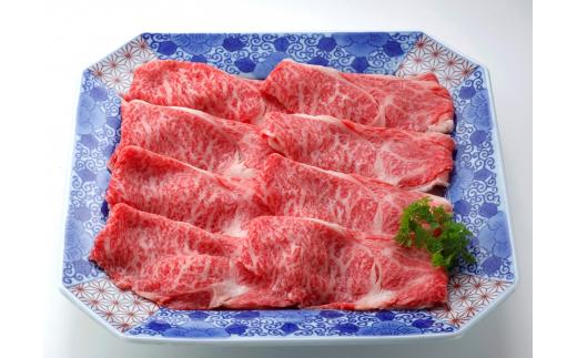 J397伊万里牛&佐賀県産豚しゃぶしゃぶセット(合計1kg)