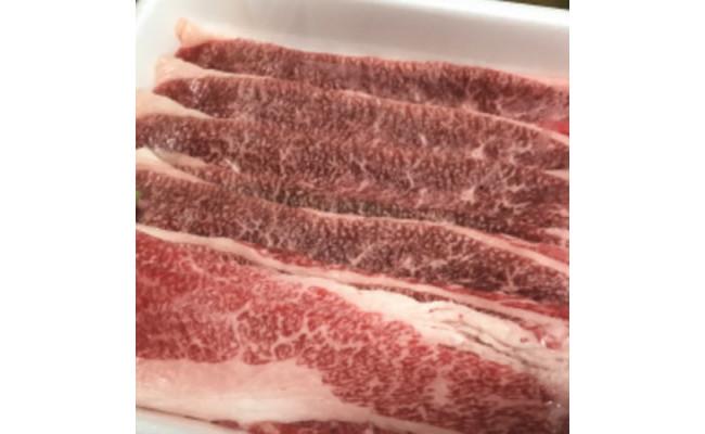 【和歌山県特産和牛】《熊野牛》カタロース すき焼き・しゃぶしゃぶ用 720g A3ランク