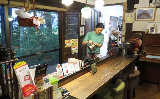 【食事券】古民家café ほっこり お食事券1500円分