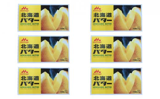[№5890-0863]森永北海道バター200g×6個【オホーツク佐呂間】