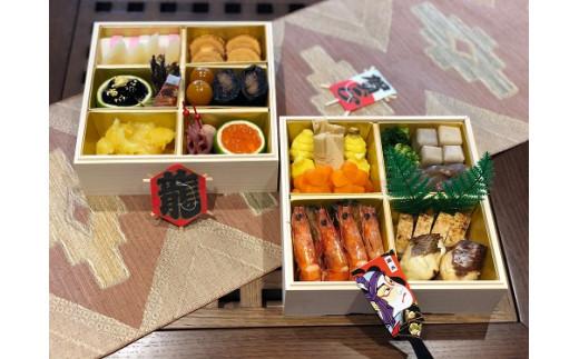 〔G-13〕アクーユ芦野倶楽部「レストラン トリニティ」料理長特製おせち