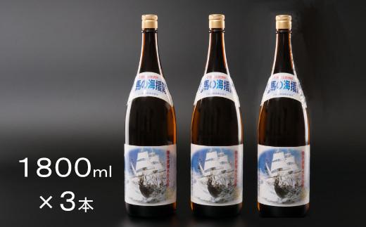 OK022本格米焼酎(25度)龍馬の海援隊1800ml×3本