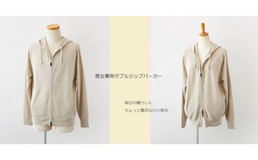 【UTOカシミヤ】 男女兼用ジップパーカー リブタイプ