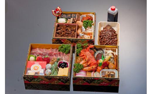 ブランチヒロノヤ 牛肉のおせちセット亀【数量限定】