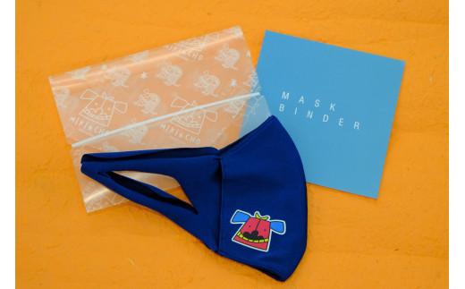 1068 スポーツマスク+マスクバインダー(獅子家・舞ちゃんデザイン)セット