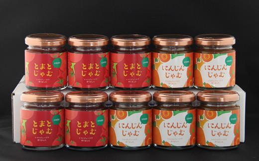 【2013-03】トマトとにんじんのジャムセット