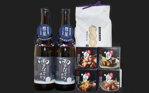 【2022-01】地酒とお米と味な缶詰セット