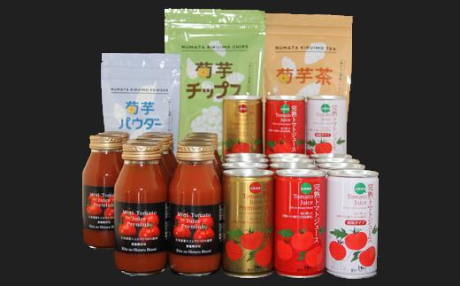 【2022-02】菊芋3種とトマトジュース4種の健康志向セット