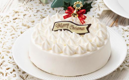 H-019 小岩井農場クリスマスケーキ「ホワイトクリーム」5号【飾り(柊)/チョコプレート付き】
