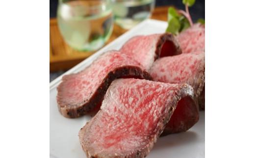 黒毛和牛ローストビーフ・招福えびすおせちセット