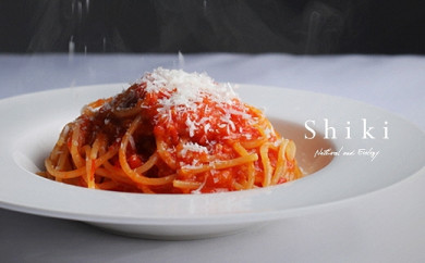 TK04-14 【TAKEMOTOプロデュース「Shiki」】トマトパスタセット(3食)アンジェレトマト100%
