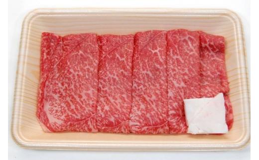 飛騨市産 5等級飛騨牛 すき焼き用 300g 冬ギフト お歳暮
