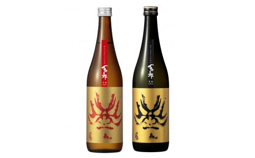 150 「百十郎」赤黒GOLD720mlセット