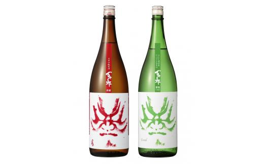 148 「百十郎」純米吟醸&大辛口純米酒セット