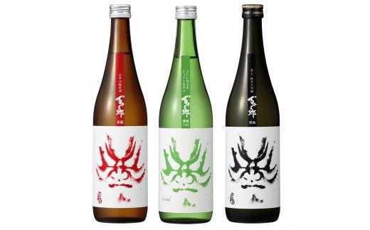 149 「百十郎」王道セット
