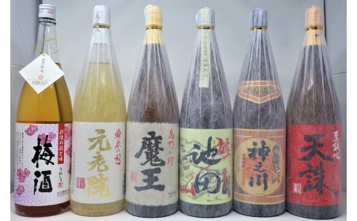 ★先行予約★No.5039【魔王】入り焼酎6本セットH(一升瓶)