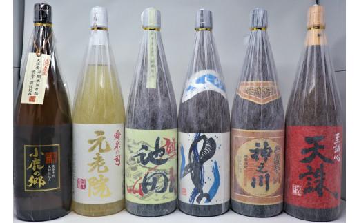 ★先行予約★No.5040【魔王】入り焼酎6本セット J(一升瓶)