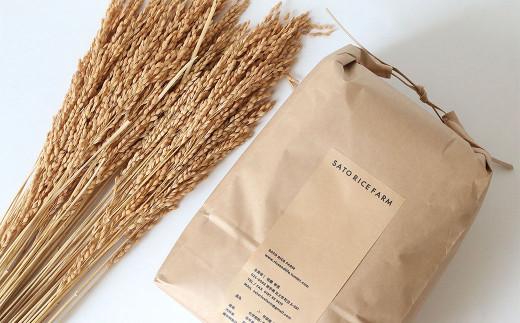農薬・化学肥料不使用 EM栽培ひとめぼれ15㎏