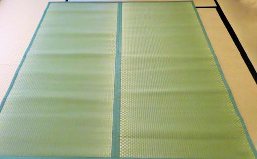 八代市 い草 すっぴん敷マット 2畳 190cm×180cm 熊本県産
