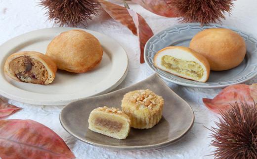 【コロナ支援】福田屋 熊本 和栗庵 詰め合わせ A 和菓子 栗菓子