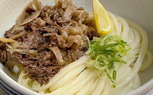 【コロナ支援】熊本県産 あか牛 肉うどん 4食 熊本県産 ごぼう入り