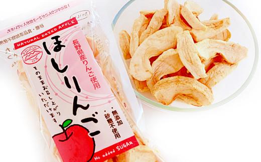 A006-02 おいしさあふれるほしりんご