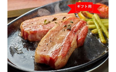 【ギフト用】愛媛県産豚肉と柑橘を使ったみかん生ベーコン
