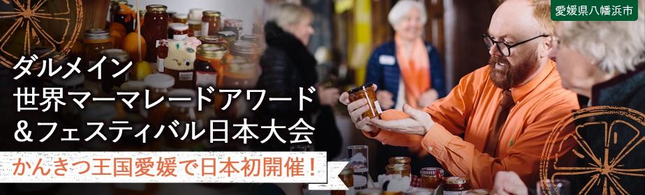 https://www.furusato-tax.jp/gcf/349