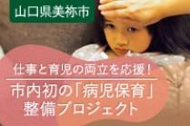 https://www.furusato-tax.jp/gcf/332