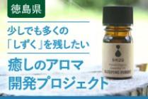 https://www.furusato-tax.jp/gcf/338