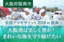https://www.furusato-tax.jp/gcf/359