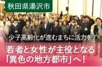 https://www.furusato-tax.jp/gcf/370