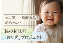https://www.furusato-tax.jp/gcf/365
