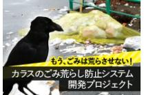 https://www.furusato-tax.jp/gcf/364