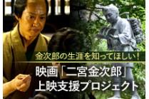 https://www.furusato-tax.jp/gcf/362