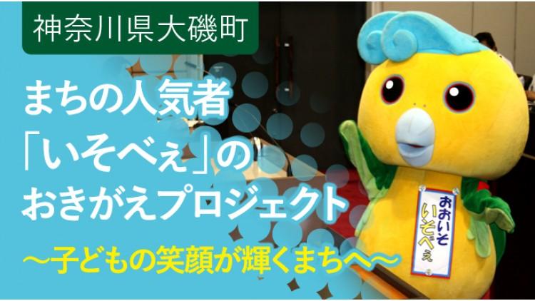https://www.furusato-tax.jp/gcf/367