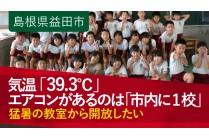 https://www.furusato-tax.jp/gcf/415
