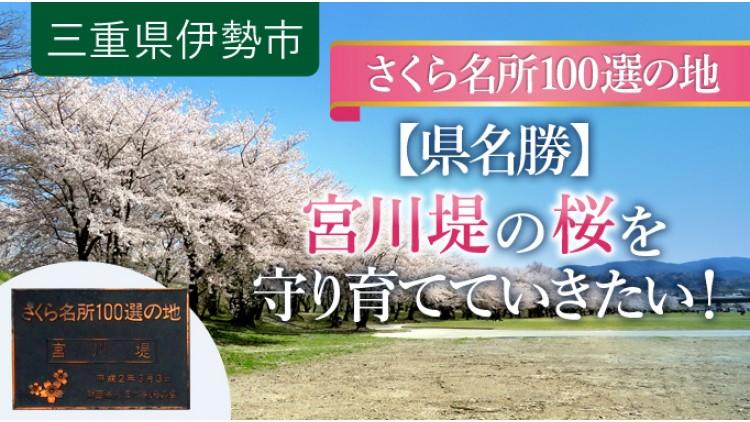 https://www.furusato-tax.jp/gcf/495