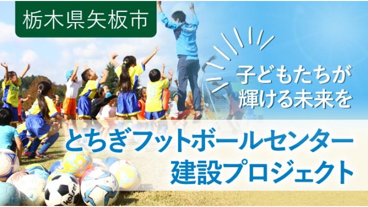https://www.furusato-tax.jp/gcf/483
