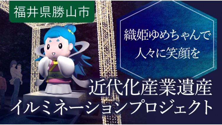 https://www.furusato-tax.jp/gcf/430
