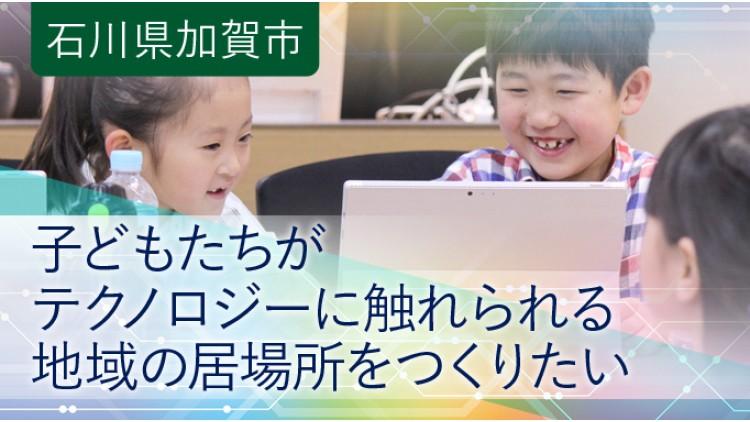 https://www.furusato-tax.jp/gcf/491