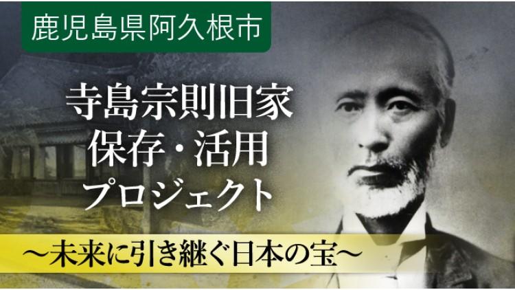 https://www.furusato-tax.jp/gcf/481
